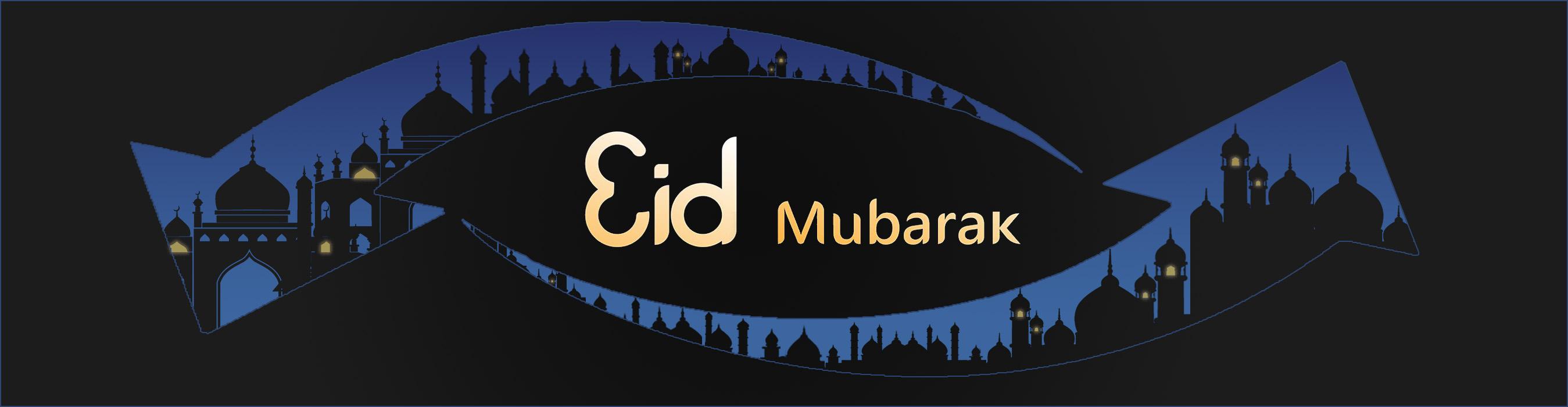 Eid Al-Fitr tct